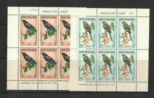 1962 New Zealand Health - Birds SG 812/3 Set 2 MS in imprint block 6 MUH