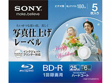 5 Quantity Disks 25GB Storage Capacity Discs