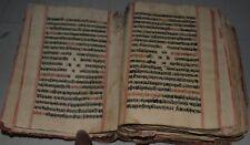 INDIA JAIN JAINISM SANSKRIT /OLDER MANUSCRIPT BOOK  SCARCE