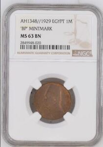 Egypt , King Fuad , Fouad - 1 Millieme AH1348//1929BP, Unc. MS63BN Graded by NGC