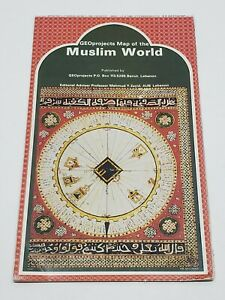 Vtg Geo Projects Full Color Folding Map of the Muslim World 1980 Lebanon Rare