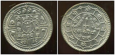 NEPAL  1 rupee   2036 - 1979  ( bis )