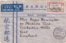 Egypt 1937 Airmail cover sent to England by KLM