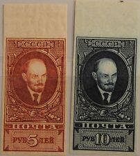 Russia Unione Sovietica 1926 296-97 D x 302-03 Imperf Vladimir Lenin Communist MNH