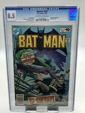 Batman #323 CGC 8.5 Cream to Off White Pages Catwoman Appearance, Cat-Man Cameo