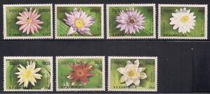 Cambodia  1989  Sc # 954-60  Flowers   MNH   (1186)