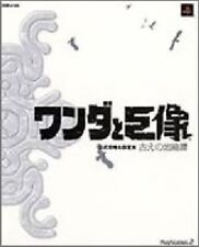 Shadow of the Colossus Official Strategy Guide Artbook Japanese Book PS Sony