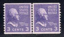 US STAMP #842 3c PREXIE COIL LINE PAIR VF-XF MINT GRADED 85
