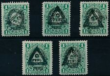 [37525] Peru 1883 Good lot Very Fine Mint no gum stamps