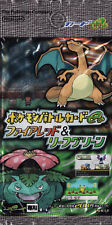 Pokemon Japanese E-Series BATTLE FIRE RED LEAF GREEN Booster Pack Ultra Rare
