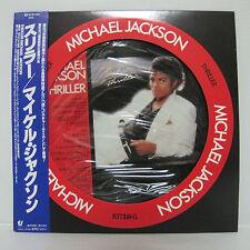 MICHAEL JACKSON - THRILLER LP 1982 JAPAN PICTURE VINYL JANET PRINCE SOUL w/ OBI