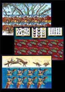 ISRAEL 2020 STAMPS 3 SHEETS STEINHARDT MUSEUM OF NATURAL HISTORY MNH  BEETLES