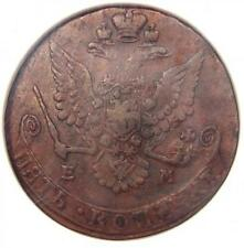 1781-EM Russia 5 Kopeks Coin (C5K) - Certified NGC AU50 - Rare Coin!
