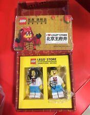 Lego Beijing Store grand opening Minifigures+ Printing Tile brick