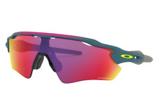 Oakley Radar EV Path Jolt Collection Matte Balsam Frame Prizm Road Sunglasses