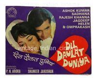 Dil Daulat Duniya 1972 Rajesh Khanna Bollywood PressBook Vintage Booklet