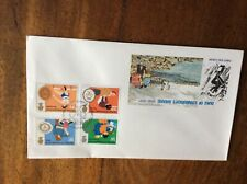 1981 DoE First Day Cover