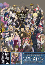 Ace Attorney Dai Gyakuten Saiban 2 Official Art Works Japan 3DS Game Book w/DHL