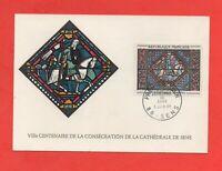 FDC Tarjeta - Ciudad Centenario De La Consagración Catedral Dirección (J9983)
