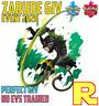6IV ZARUDE ⚔️ (+ITEM!) 🛡 for Pokemon SWORD & SHIELD ⚔️ Legit & Perfect