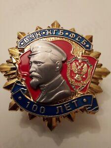 Badge USSR KGB 100 years  Dzerzhinsky replica