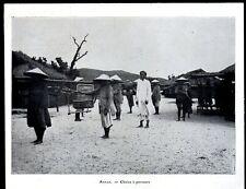 1911  --  INDOCHINE   ANNAM  CHAISE A PORTEURS   3L921
