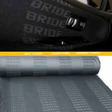 JDM Black BRIDE Racing Seat Cover Door Panel Armrest Decoration Material 1Mx1.6M