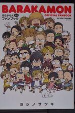 JAPAN Satsuki Yoshino: Barakamon Official Fan Book