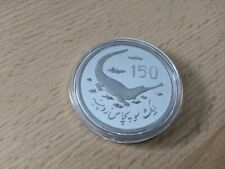 More details for 1976 pakistan 150 rupees (.925 silver coin in capsule)