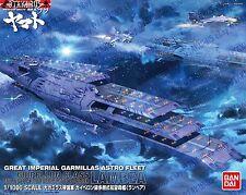 Guipellon Class Lambea Scale 1/1000 Bandai Model Space Battleship Yamato 2199