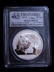 2015 China 10 Yn 1 oz Silver Panda - PCGS MS70 First Strike