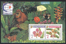Singapore stamps - 1995 Orchid Miniature Sheet Animals Fauna MNH flowers