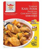 6 Packs Malaysia Famous Tean's Gourmet Chicken Curry Paste (Meat) Expiry 2022