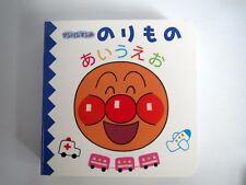 Lot 4 Japanese Books Language For Kids Board Books