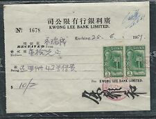 SARAWAK (P2706B) 1951 KGVI 3C PR ON KWONG LEE BANK LTD RECEIPT, UNUSUAL