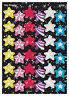 72 Star Brights Sparkle Kids Reward Stickers - For Progress Charts