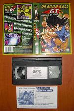 Dragon Ball GT Vol.12 Episodios 34, 35 y 36 [Anime VHS] Manga Films Ver.Española
