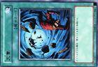 Ω YUGIOH CARTE NEUVE Ω RARE N° DL4-071 Heavy Storm