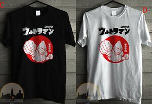 New Rare Classic ULTRAMAN Japan Superheroes Retro Logo Gildan T-Shirt