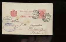 Romania 1905 Postcard Bucarest to Chemnitz, Germany w/arrival code at front left