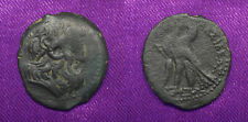 Time of Ptolemy VIII-X AE Drachm? Cyprus mint? Blind zeus obv. Two eagles rx.