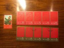 CTO USED MNH China PRC Stamps W1  Mao's Instruction Set of 11 OG