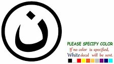 CHRISTIAN N Arabic Symbol Funny Vinyl Decal Sticker Car Window laptop tablet 6""