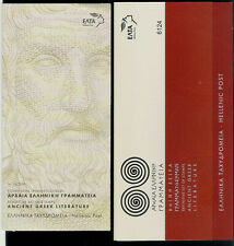 GREECE 2019 ANCIENT LITERATURE FULL SET 10 STAMPS + 1 MINI SHEET OFFICIAL FOLDER