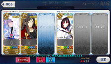 [JP] Fate Grand Order FGO Merlin Waver + 219SQ starter account