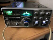 Kenwood Ts-700 Vhf Transceiver