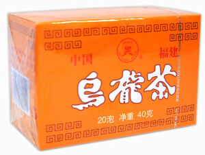 5 Boxes of Butterfly Oolong Tea Total 100 Bags Fujian Wu long Wulong Slimming