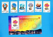 HONG KONG - Scott 793-798a - VFMNH set & S/S - Chinese Administration - 1997