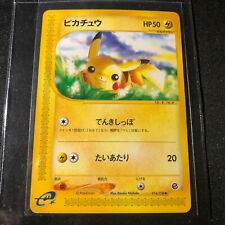 Japanese UNLIMITED Pikachu e1 Expedition Base Set 2001 016/128 Pokemon Card MINT