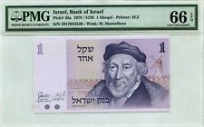 Israel 1 Sheqel 1978/5738 Bank Of Israel Pick 43 a Value $66